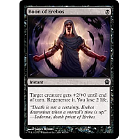 Boon of Erebos
