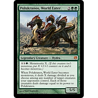 Polukranos, World Eater (Duel Decks: Heroes Vs. Monsters)