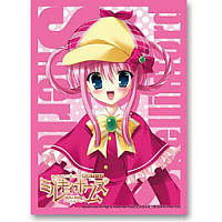 Bushiroad Standard Sleeves Collection - HG Vol.43 - Tantei Opera Milky Holmes [Sherlock Shellinford]