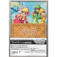Bushiroad Short Storage Box Collection Vol.1 - Milky Holmes / Kaitou Teikoku no Gyakusyuu - Kartonbox