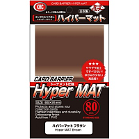 KMC Standard Sleeves - Hyper Mat Brown