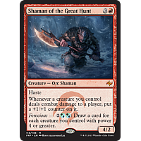 Shaman of the Great Hunt (foil)