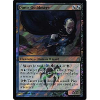 Dimir Guildmage (Ravnica Launch Weekend Promo)