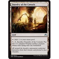 Foundry of the Consuls (Foil)