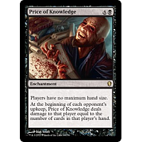Price of Knowledge