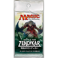 Battle for Zendikar booster - Japansk