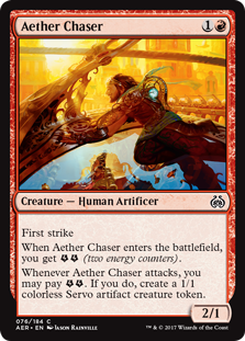 Aether Chaser_boxshot