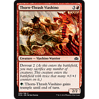 Thorn-Thrash Viashino