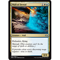 Wall of Denial