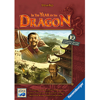 In the Year of the Dragon (10th Anniversary)