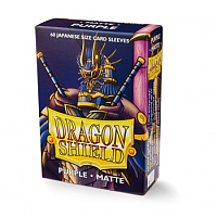 Dragon Shield Small Sleeves - Japanese Matte Purple (60 Sleeves)