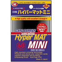 KMC Small Sleeves - Hyper Mat Black