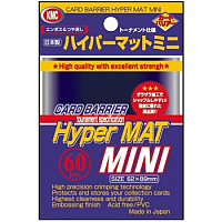 KMC Small Sleeves - Hyper Mat Blue