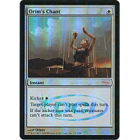 Orim's Chant ( Judge Foil )