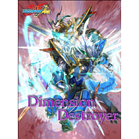 Future Card Buddyfight - Ace Booster Display Vol. 2 Dimension Destroyer (30 Packs)
