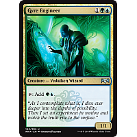 Gyre Engineer