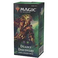 Challenger Deck: Deadly Discovery