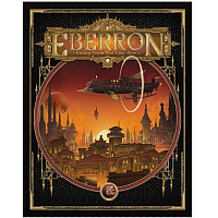 Dungeons & Dragons – Eberron: Rising from the Last War (Alternative Cover)