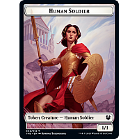 Humans Soldier [Token]