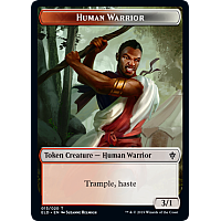 Human Warrior [Token]